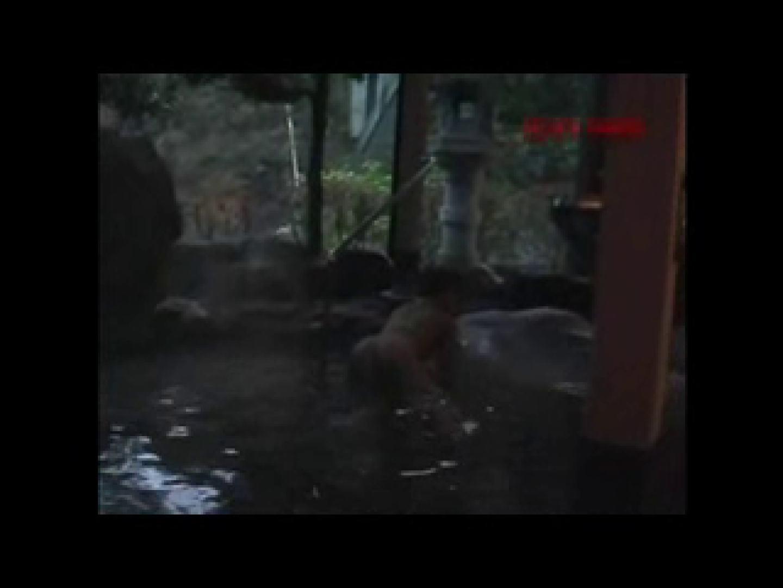 伝説の露出女神 特集6 熟女  64連発 11