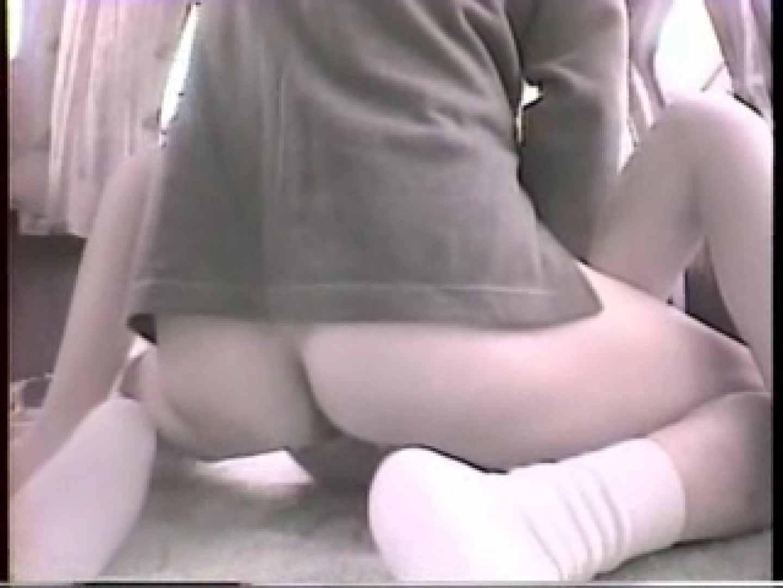 大学教授がワンボックスカーで援助しちゃいました。vol.6 一般投稿  98連発 24