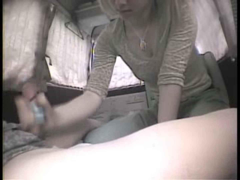 大学教授がワンボックスカーで援助しちゃいました。vol.8 ギャル  92連発 31