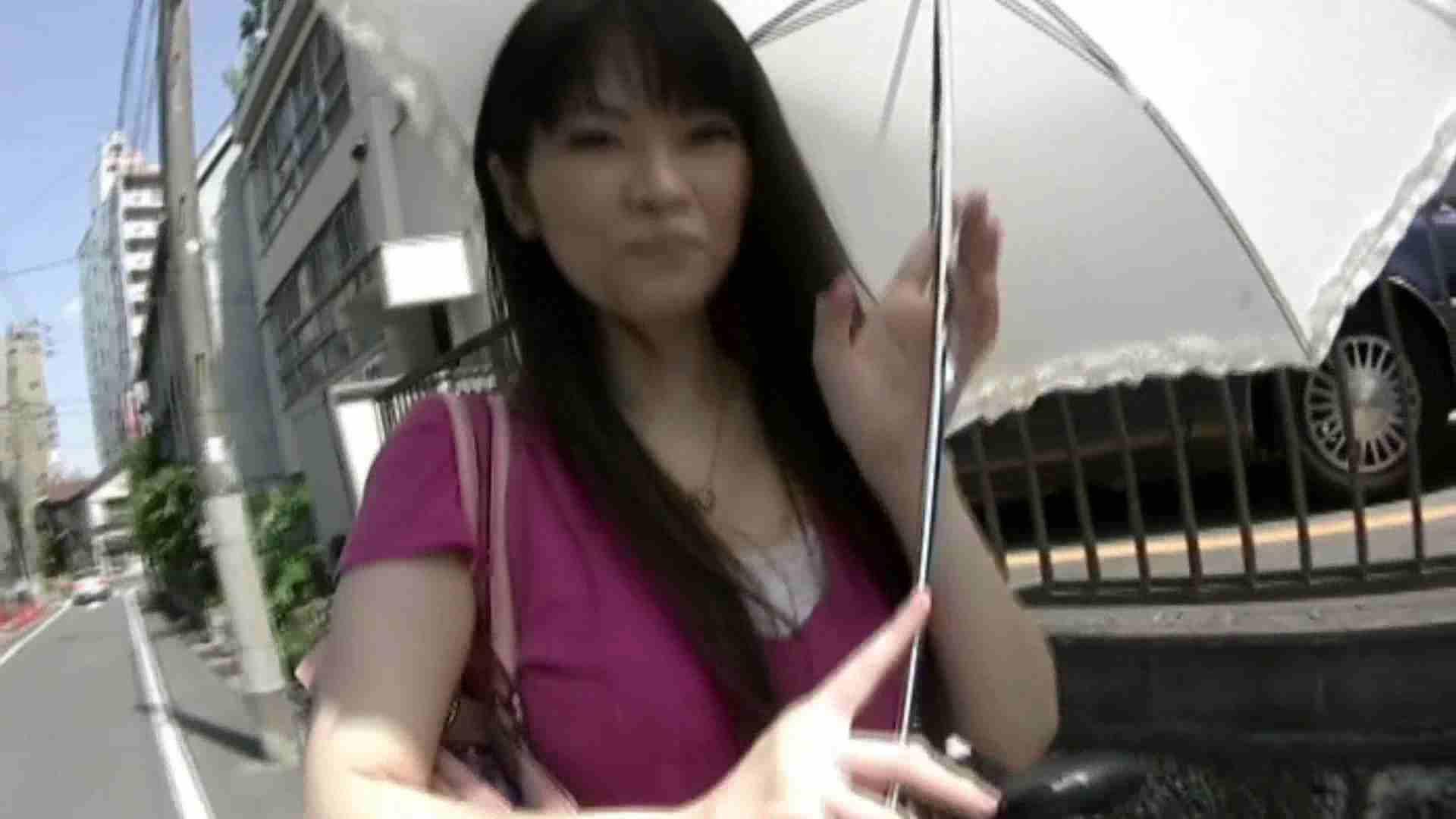 素人ナンパ本番撮り!出会い系でGET!Vol.06 ホテル  75連発 14