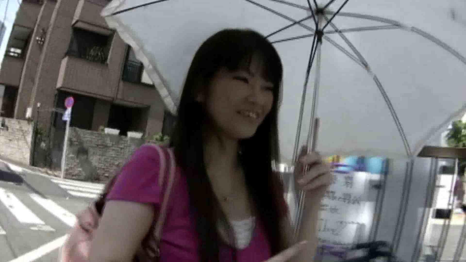 素人ナンパ本番撮り!出会い系でGET!Vol.06 ホテル  75連発 15
