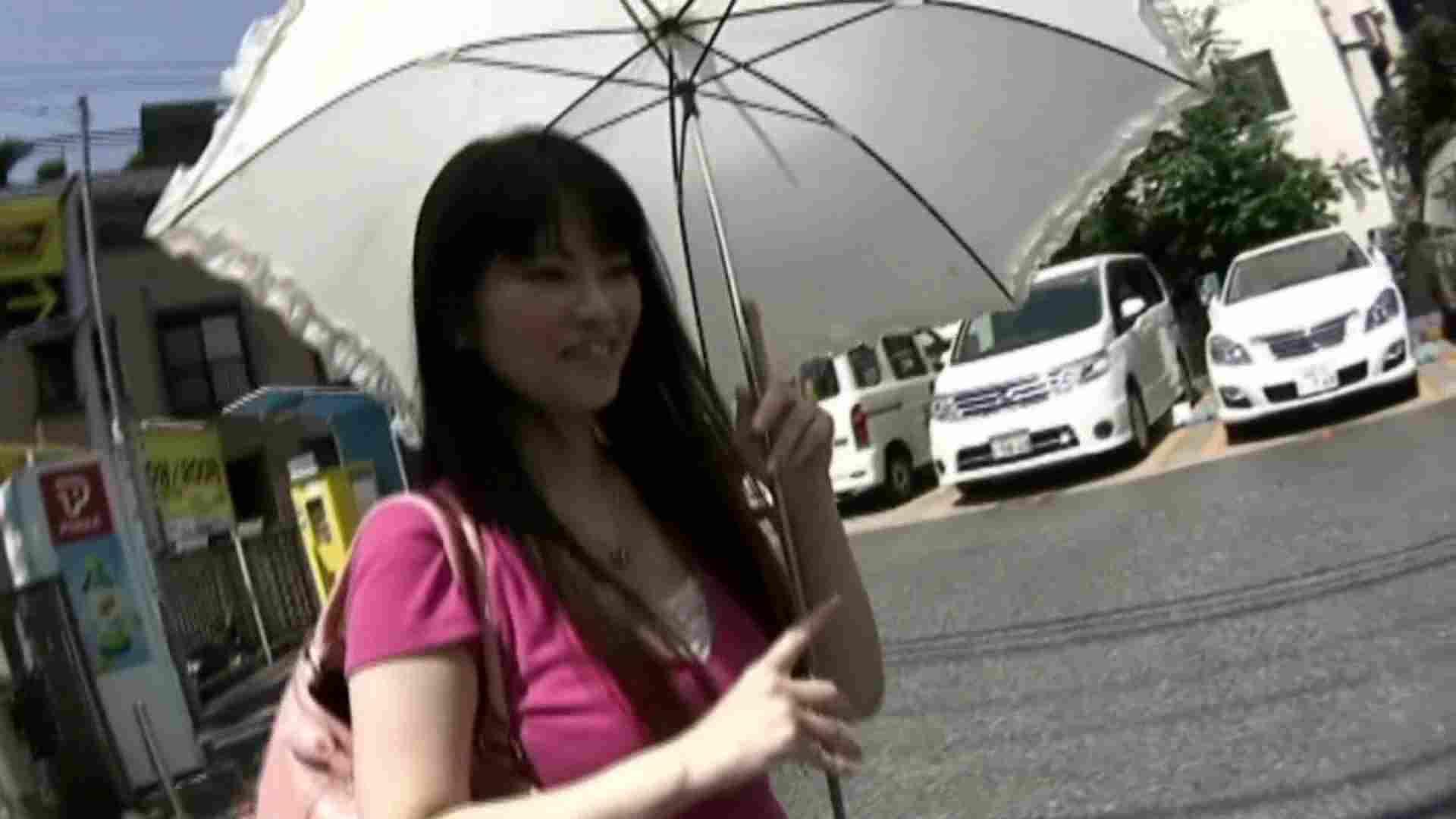 素人ナンパ本番撮り!出会い系でGET!Vol.06 ホテル  75連発 16