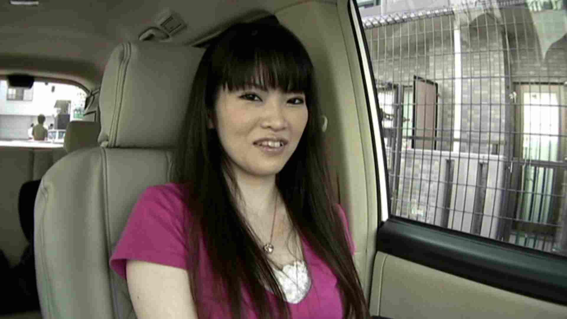 素人ナンパ本番撮り!出会い系でGET!Vol.06 ホテル  75連発 37