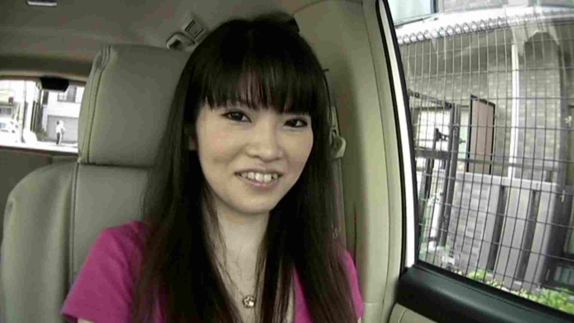 素人ナンパ本番撮り!出会い系でGET!Vol.06 ホテル  75連発 40
