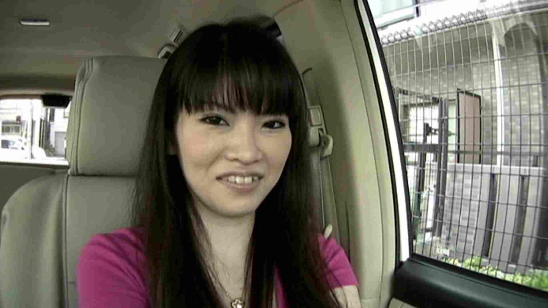 素人ナンパ本番撮り!出会い系でGET!Vol.06 ホテル  75連発 41
