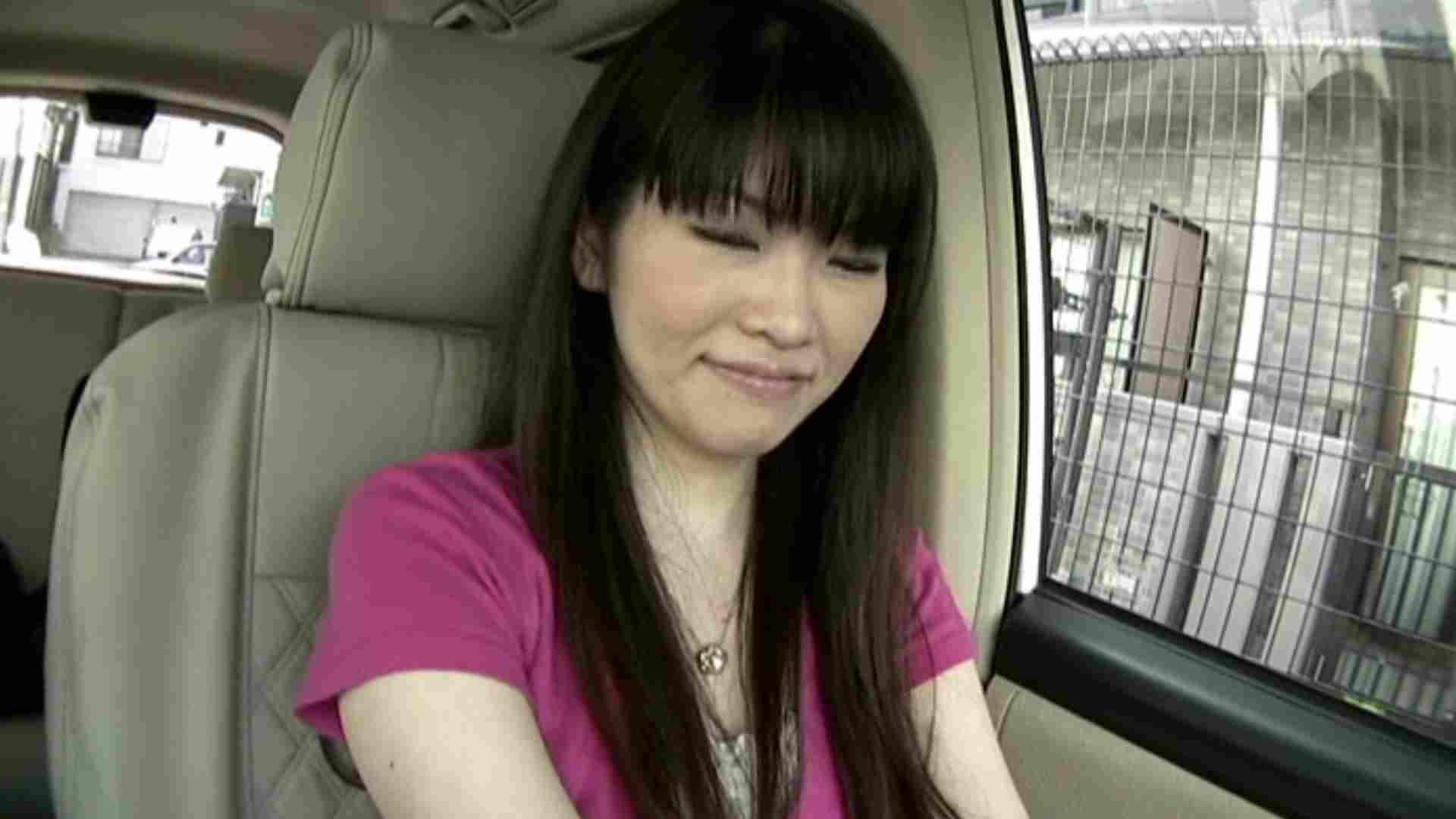 素人ナンパ本番撮り!出会い系でGET!Vol.06 ホテル  75連発 52