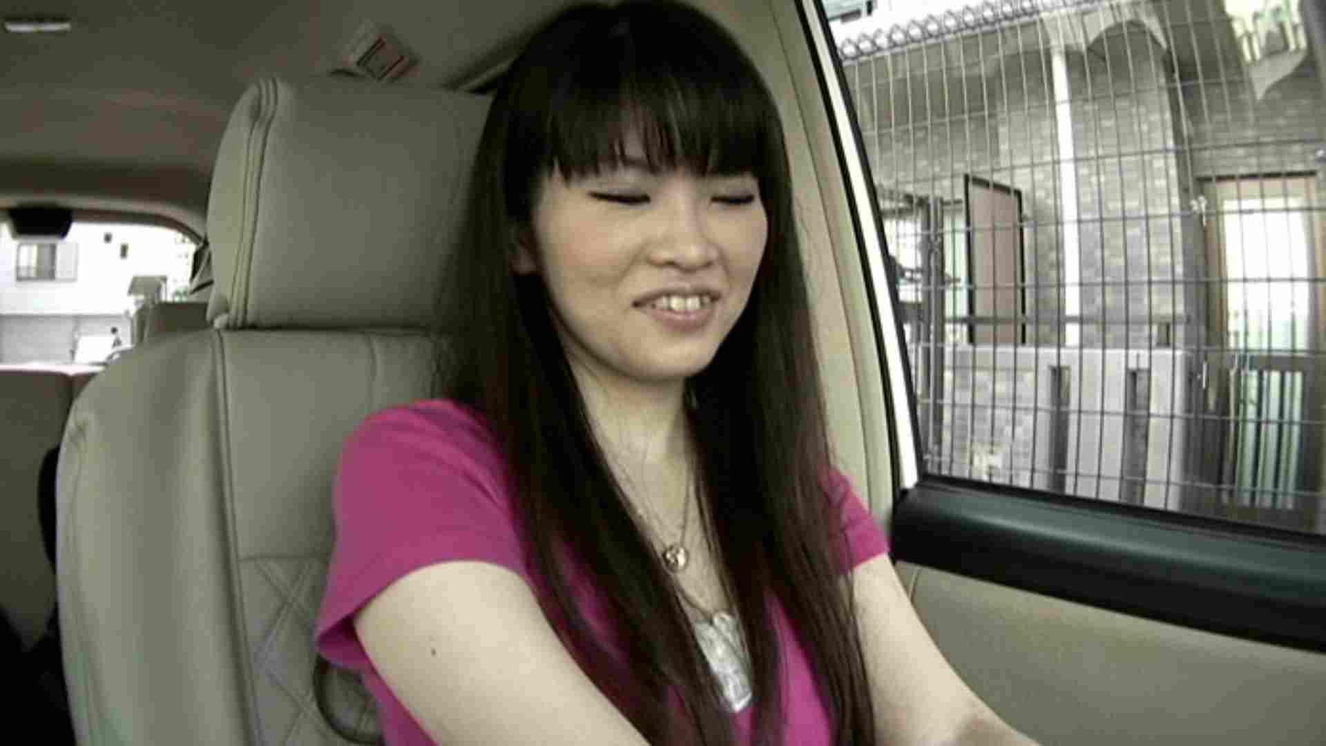 素人ナンパ本番撮り!出会い系でGET!Vol.06 ホテル  75連発 59