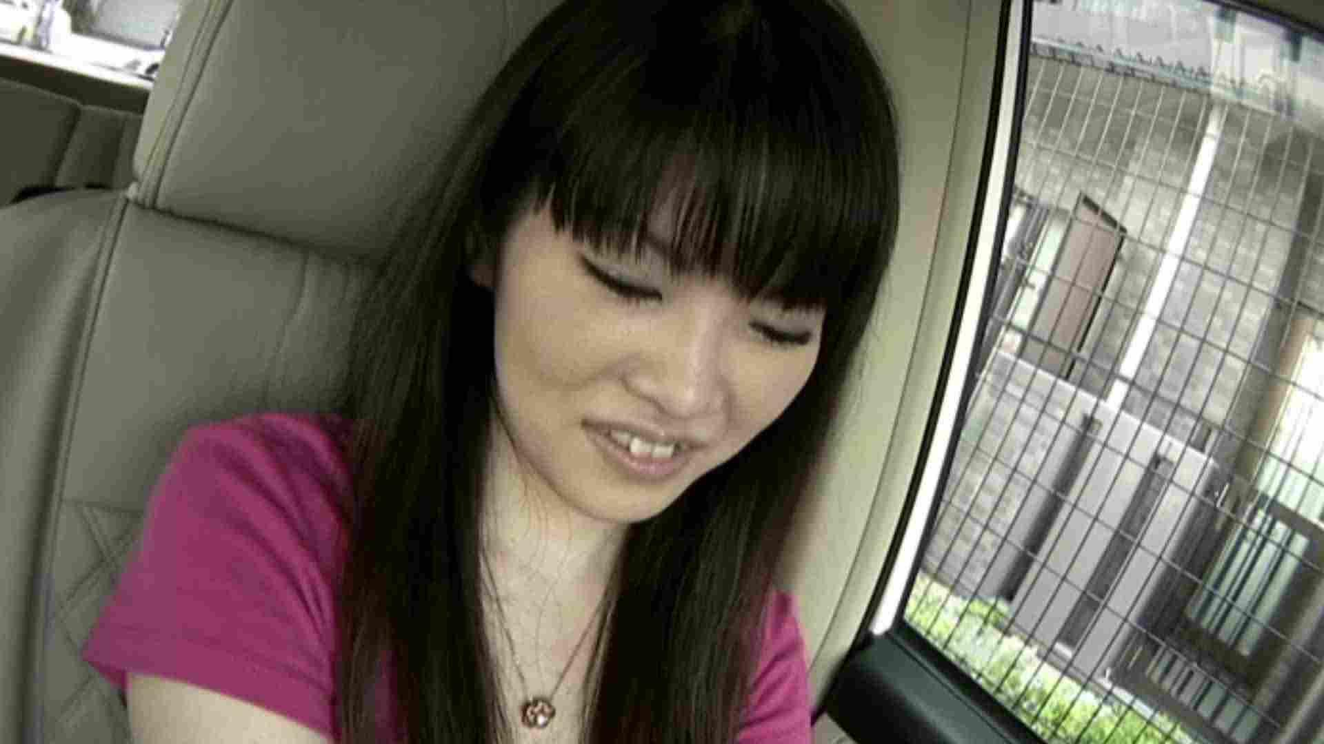 素人ナンパ本番撮り!出会い系でGET!Vol.06 ホテル  75連発 65