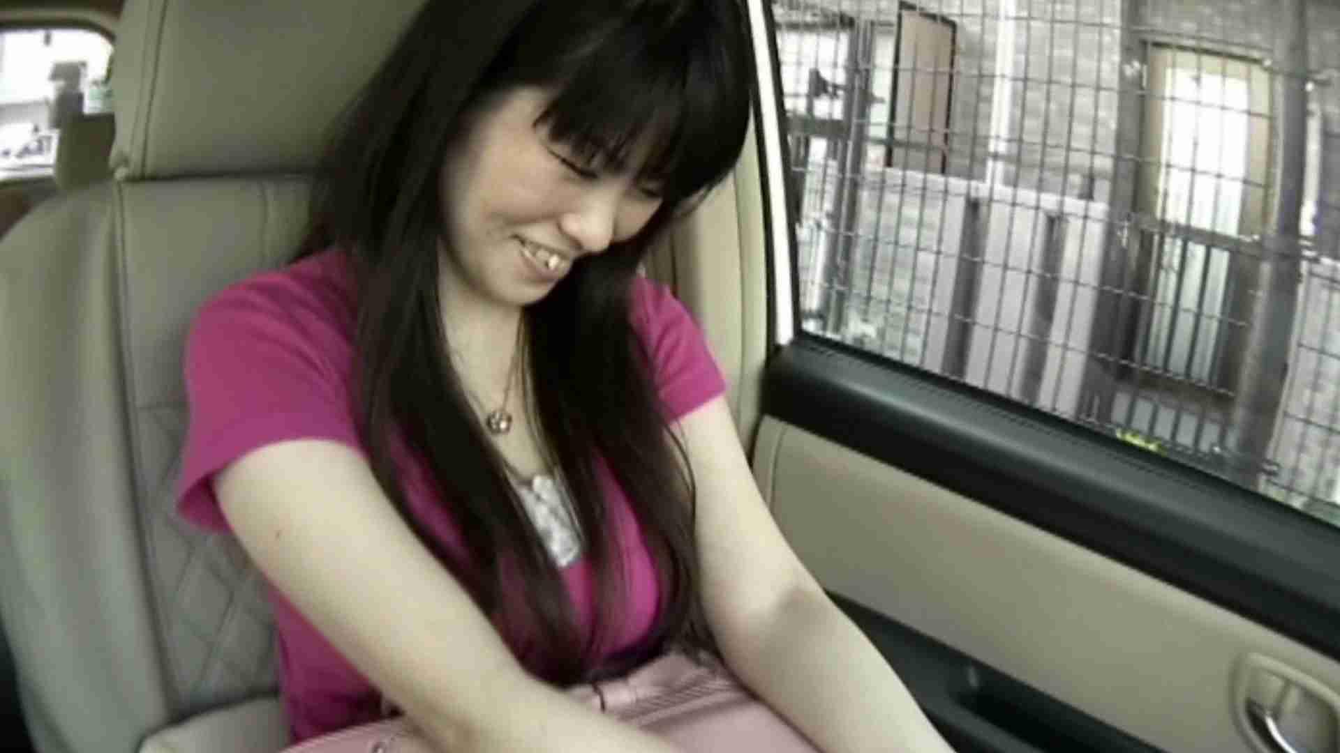 素人ナンパ本番撮り!出会い系でGET!Vol.06 ホテル  75連発 66