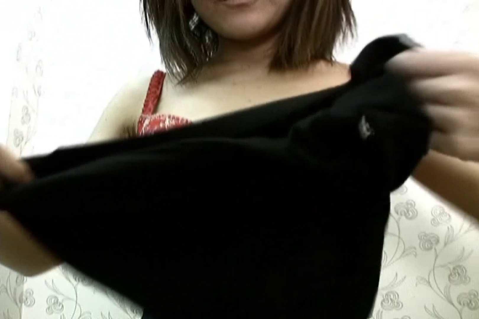 素人ナンパ本番撮り!出会い系でGET!Vol.14 人妻  104連発 12