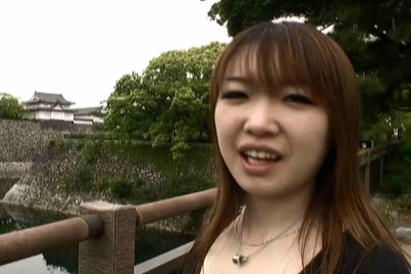 無修正おまんこ動画 ハイビジョンパンチラ オッテQさんの追跡パンチラ階段編Vol.04 大奥