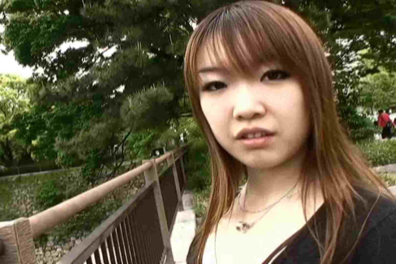 ハイビジョンパンチラ オッテQさんの追跡パンチラ階段編Vol.04 チラ  83連発 47