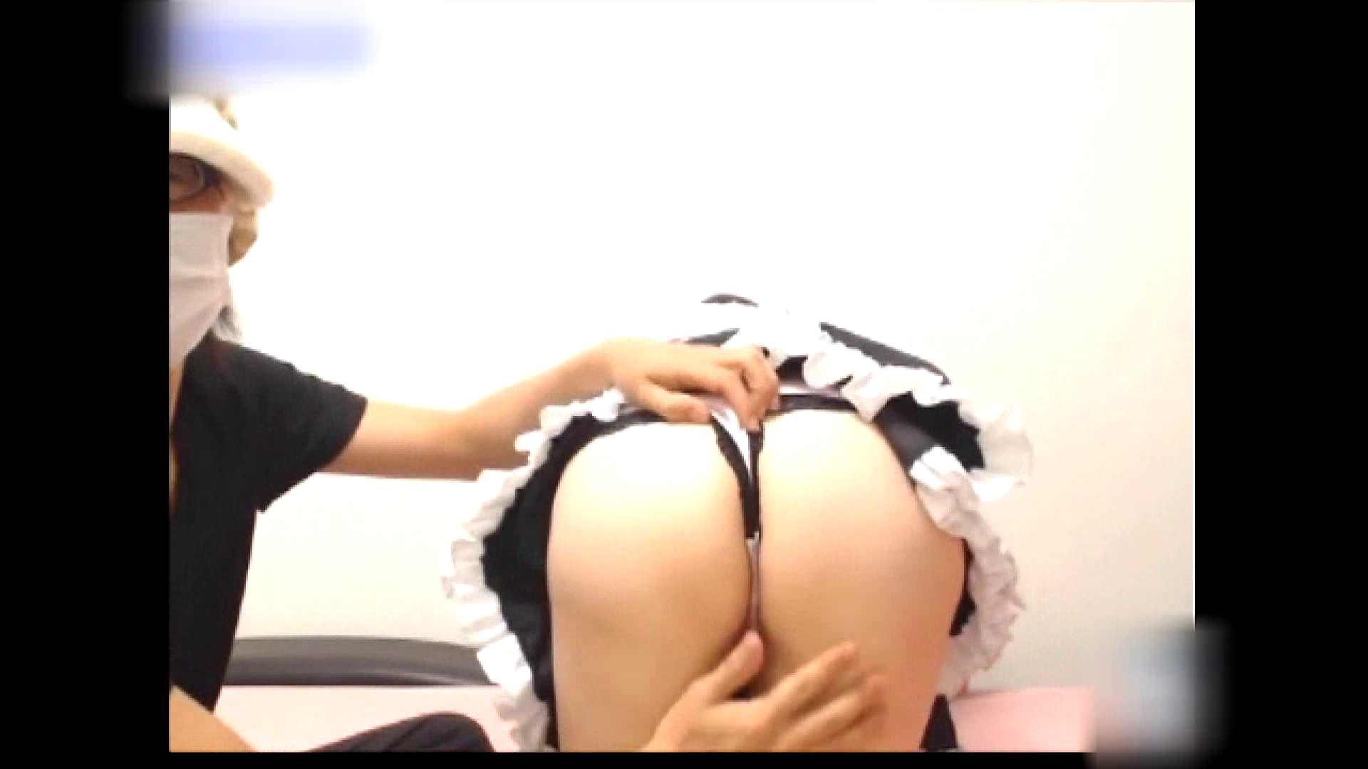 無修正おまんこ動画|アッと驚くハメ五郎 Vol.01|大奥