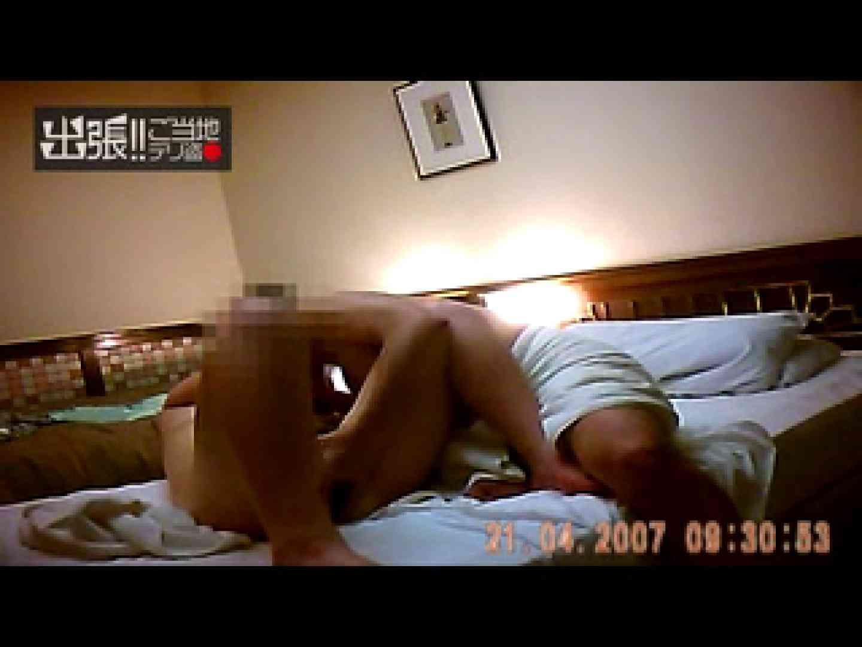 出張リーマンのデリ嬢隠し撮り第2弾vol.6 隠撮  97連発 49