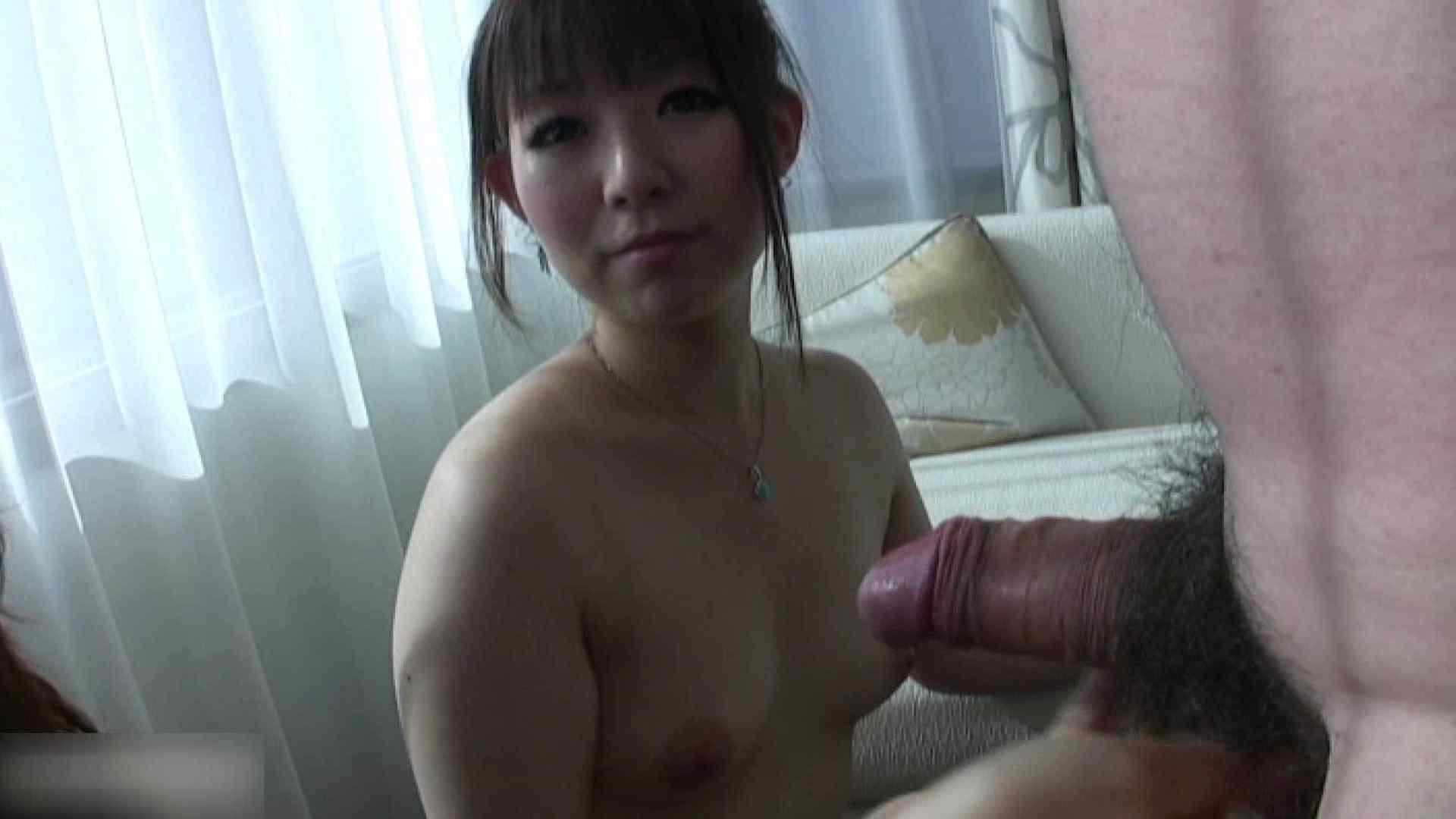 淫乱人妻 狂った宴 Vol.01 フェチ  104連発 84