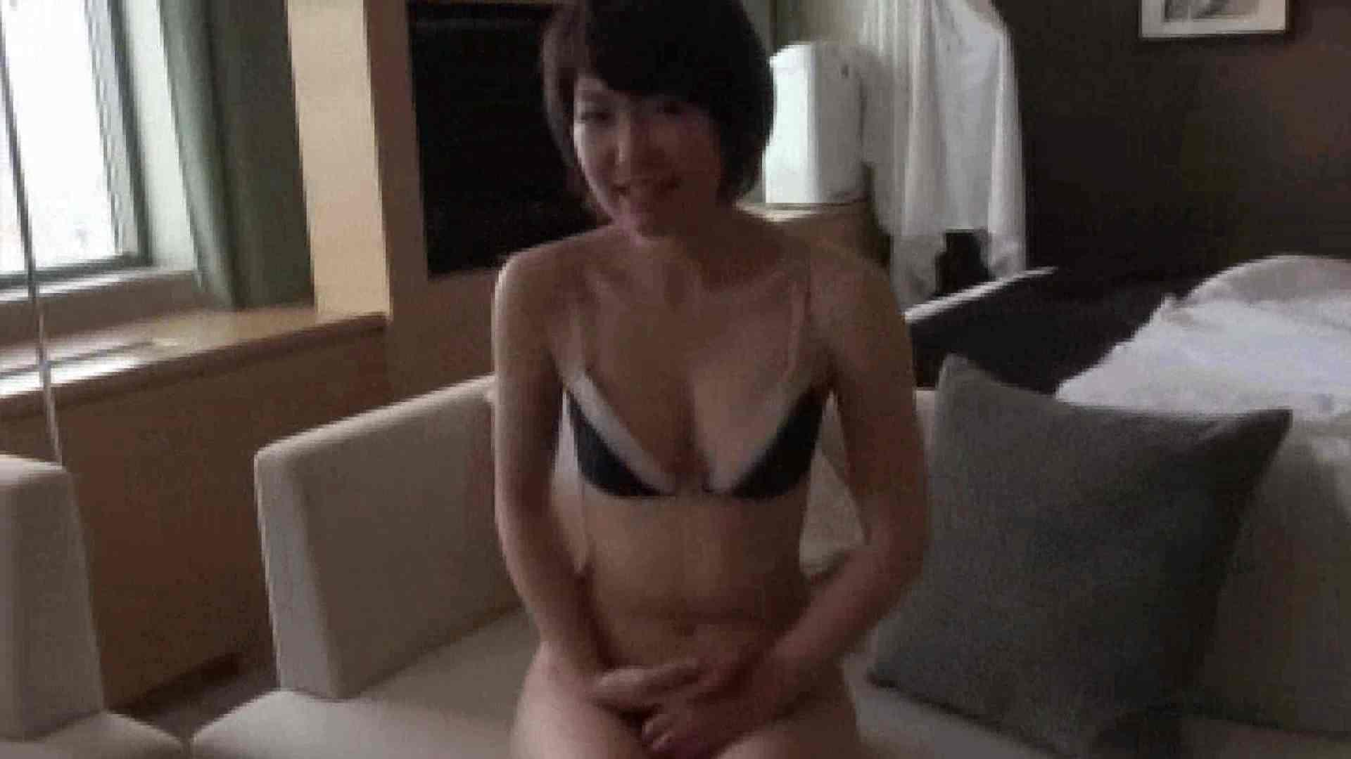 Hで可愛くてケシカラン! Vol.13 流出作品  54連発 14