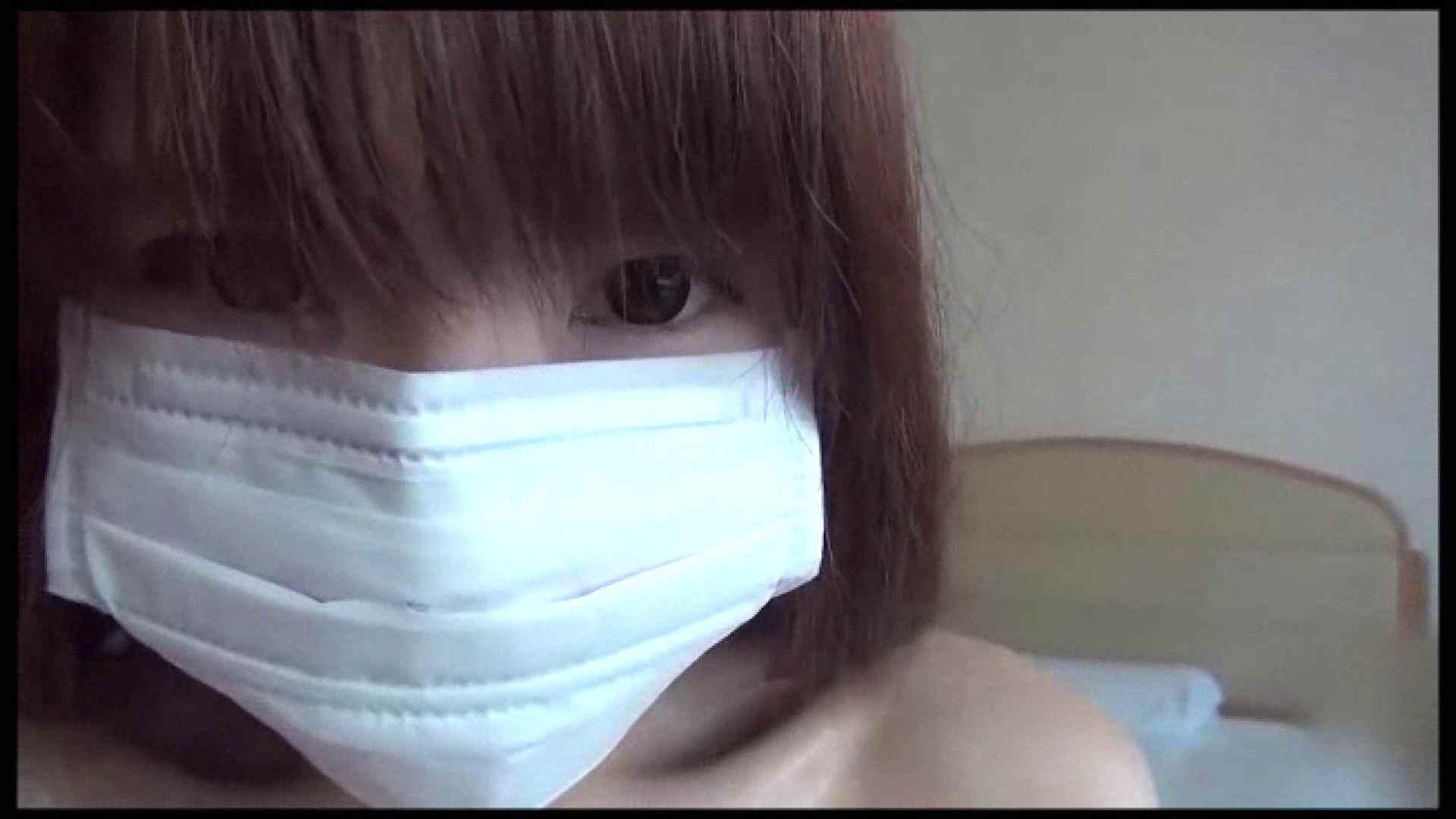 ハメ撮り天国 Vol.29 流出作品  50連発 10