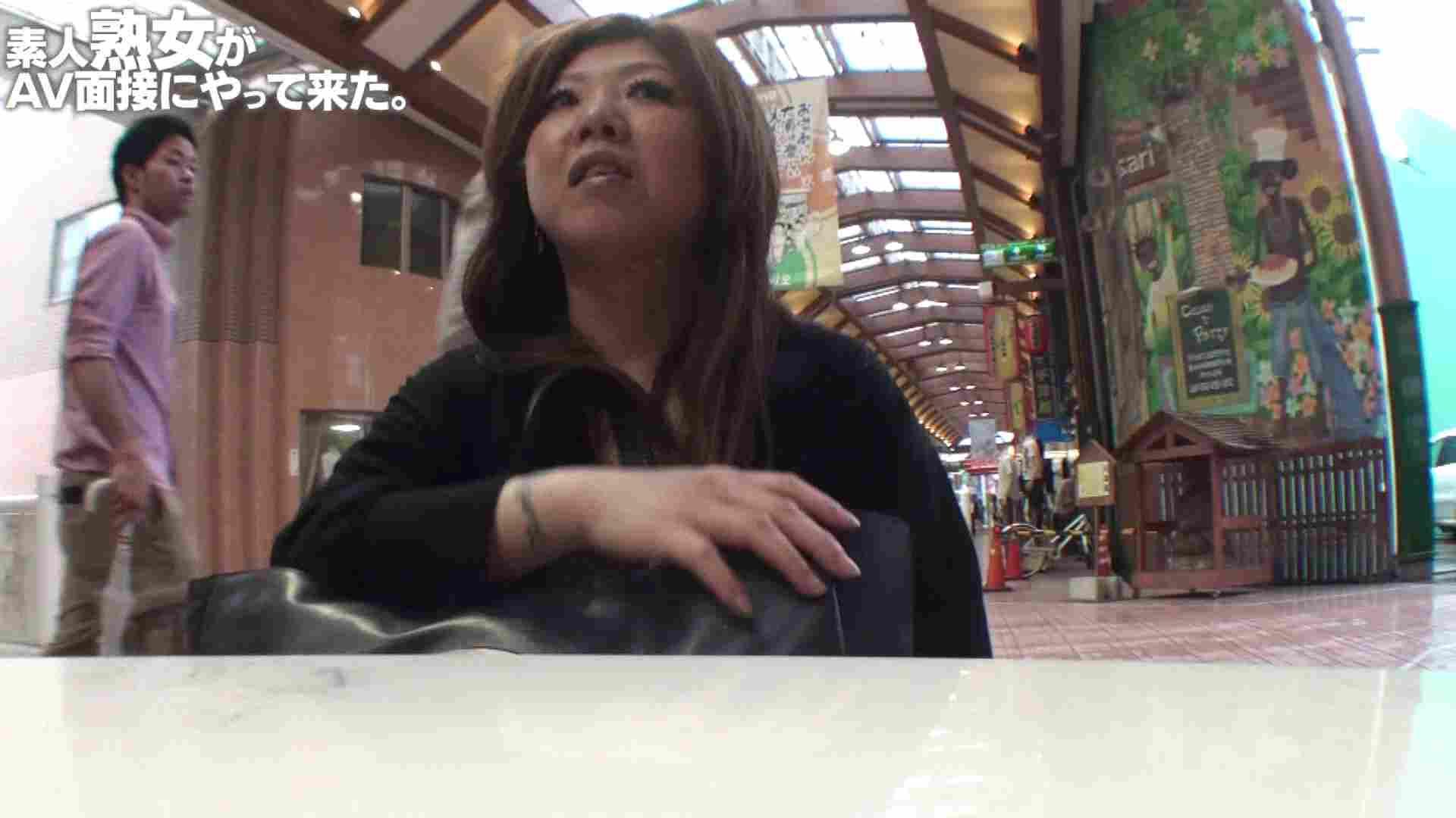 素人熟女がAV面接にやってきた (仮名)ゆかさんVOL.01 セックス  109連発 22