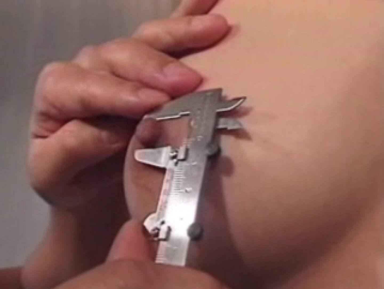 熟女名鑑 Vol.01 風間智子 熟女  30連発 17