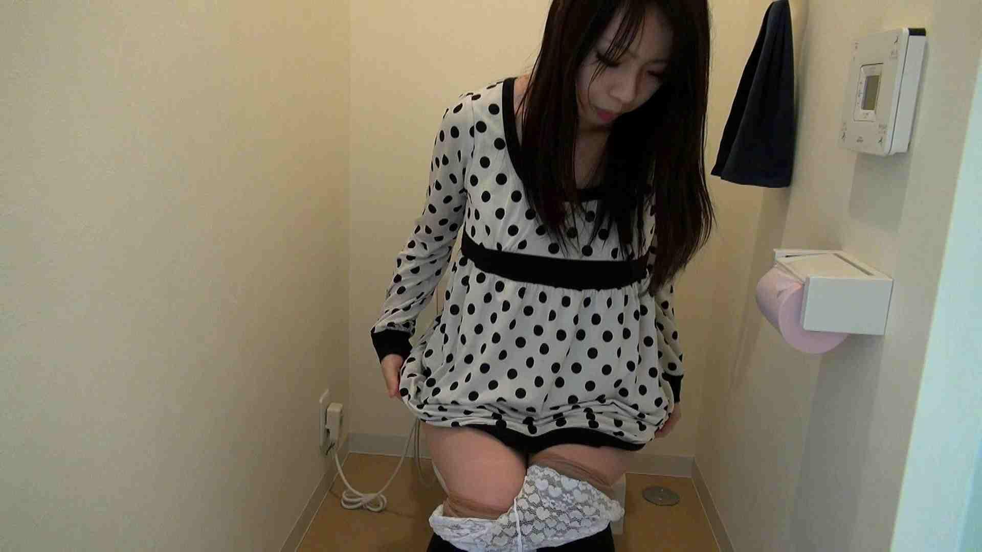 志穂さんにお手洗いに行ってもらいましょう ドキュメント  85連発 17
