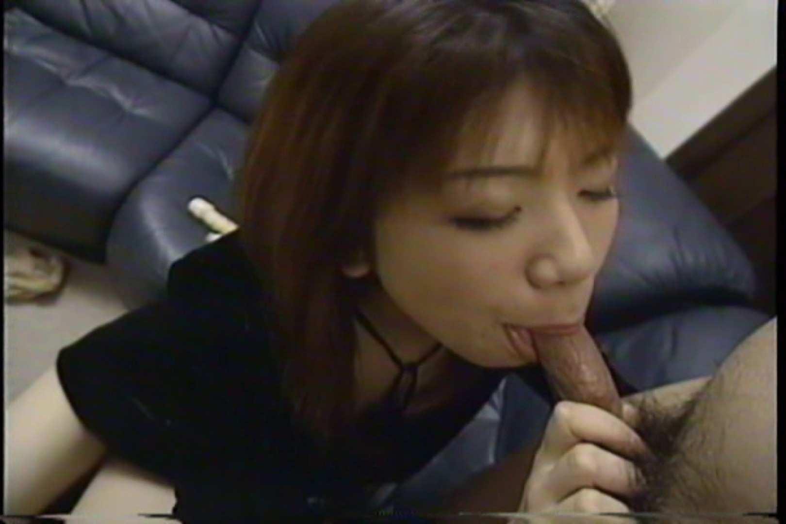 かわいい人妻、巨乳が疼いて止まらない~飯島れいか~ 人妻  87連発 73