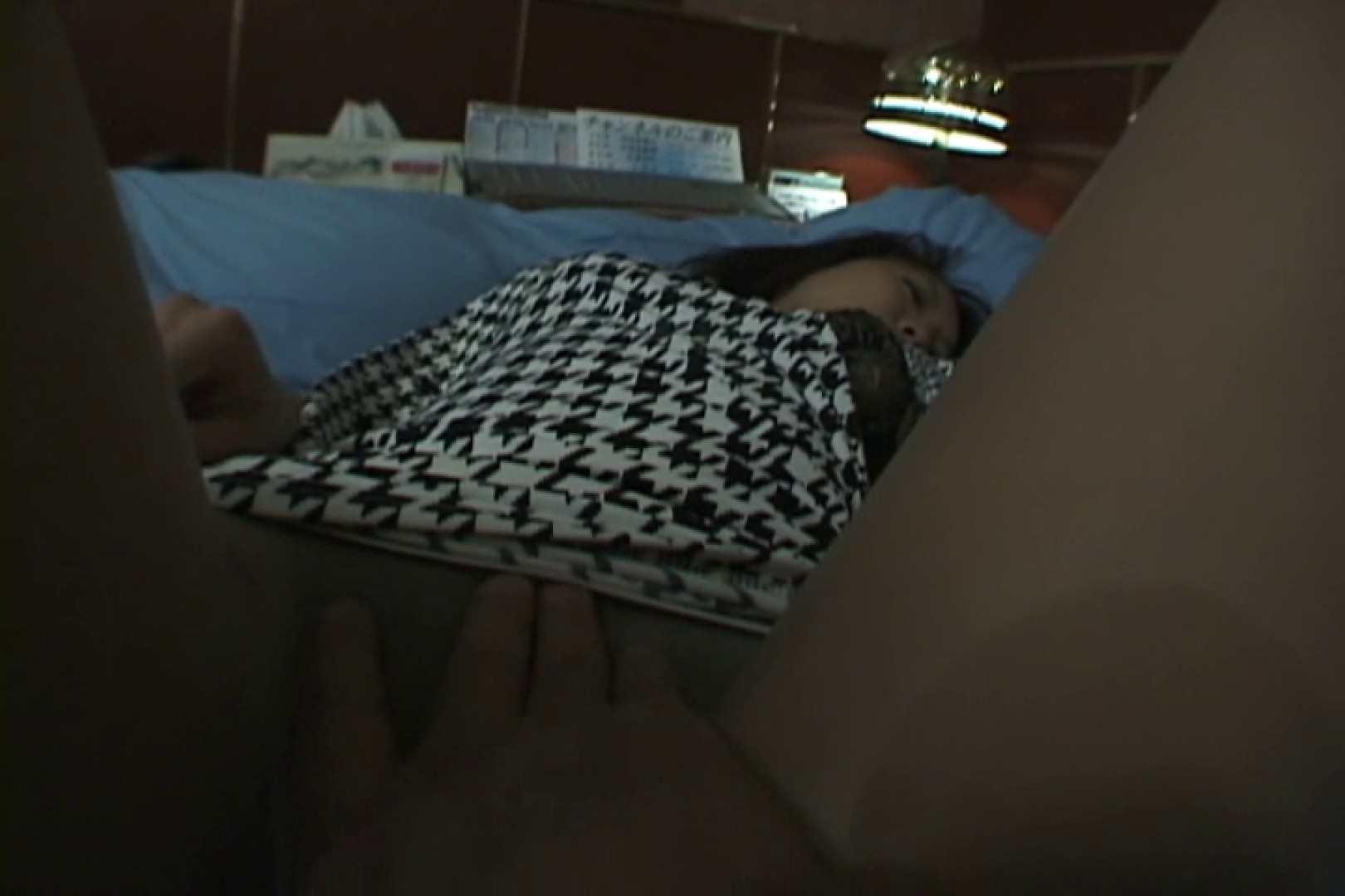 旦那との愛よりも、愛人とのSEX~片瀬梨子~vol,1 バイブ  112連発 41