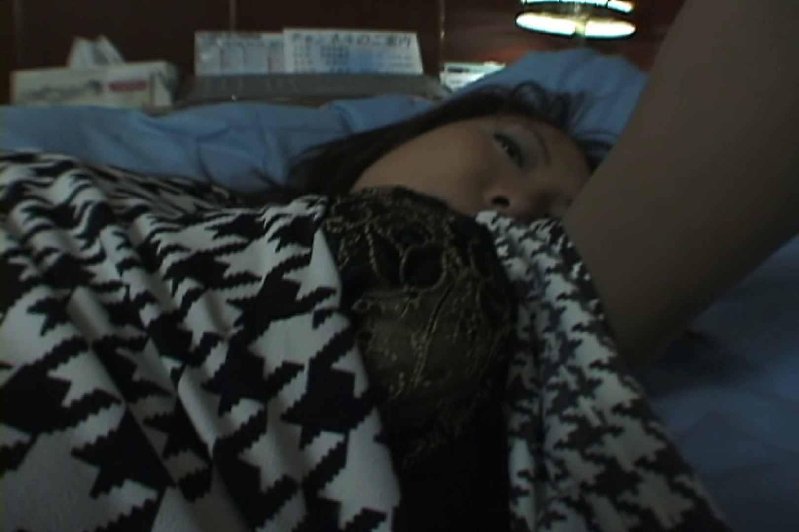 旦那との愛よりも、愛人とのSEX~片瀬梨子~vol,1 バイブ  112連発 47