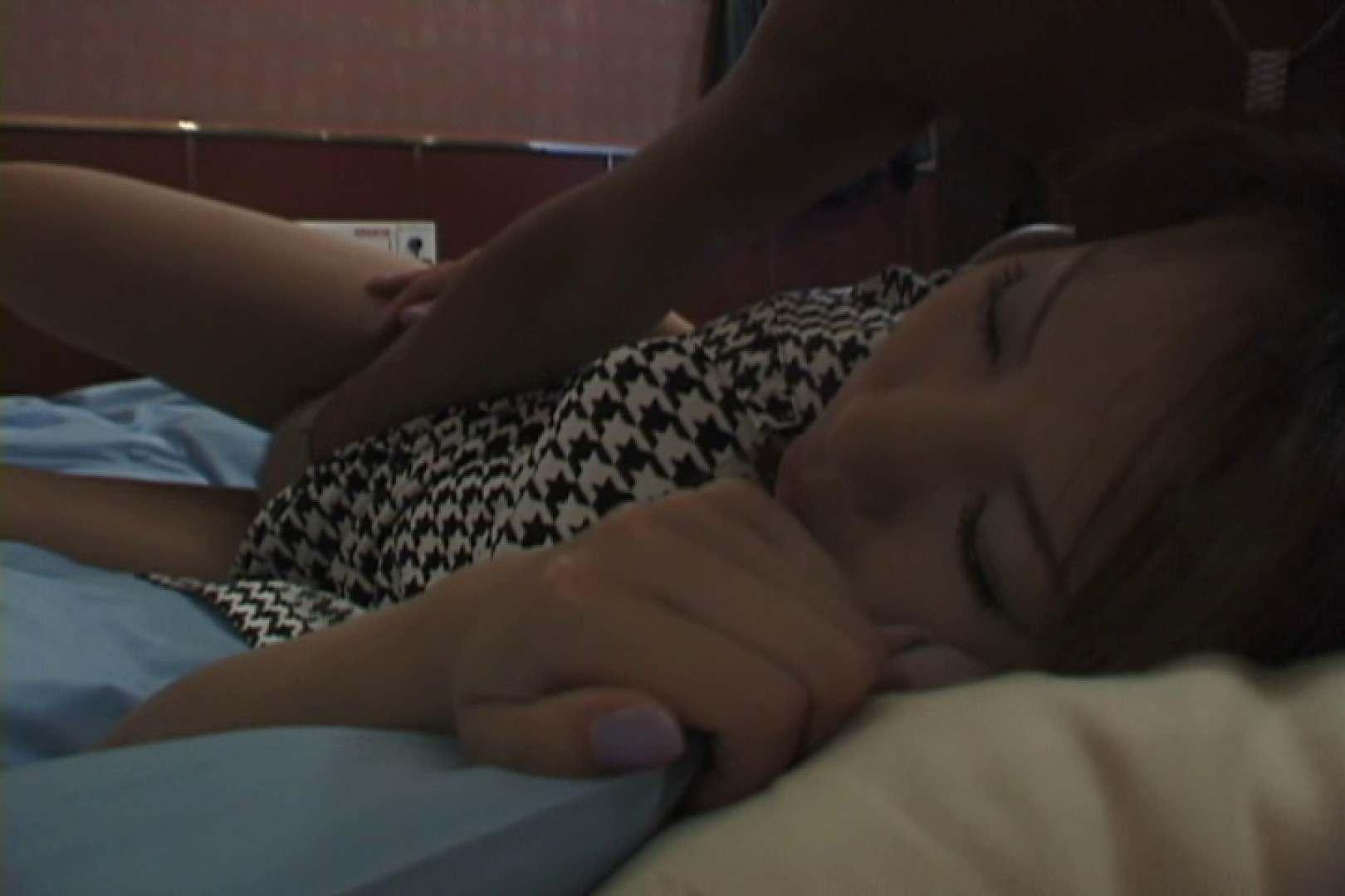 旦那との愛よりも、愛人とのSEX~片瀬梨子~vol,1 バイブ  112連発 54
