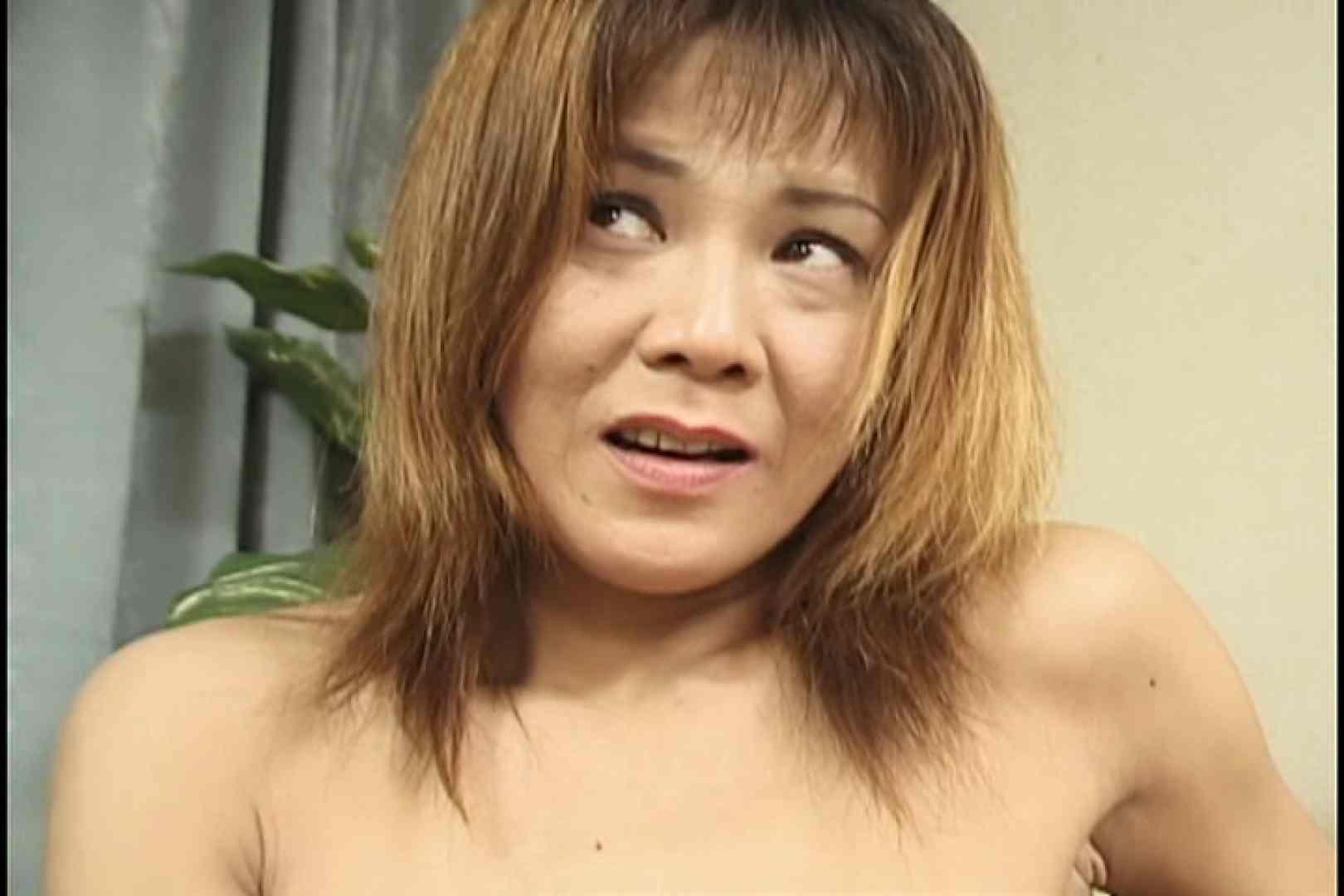 昼間の奥様は欲求不満 ~桜井昌子~ 熟女  74連発 40