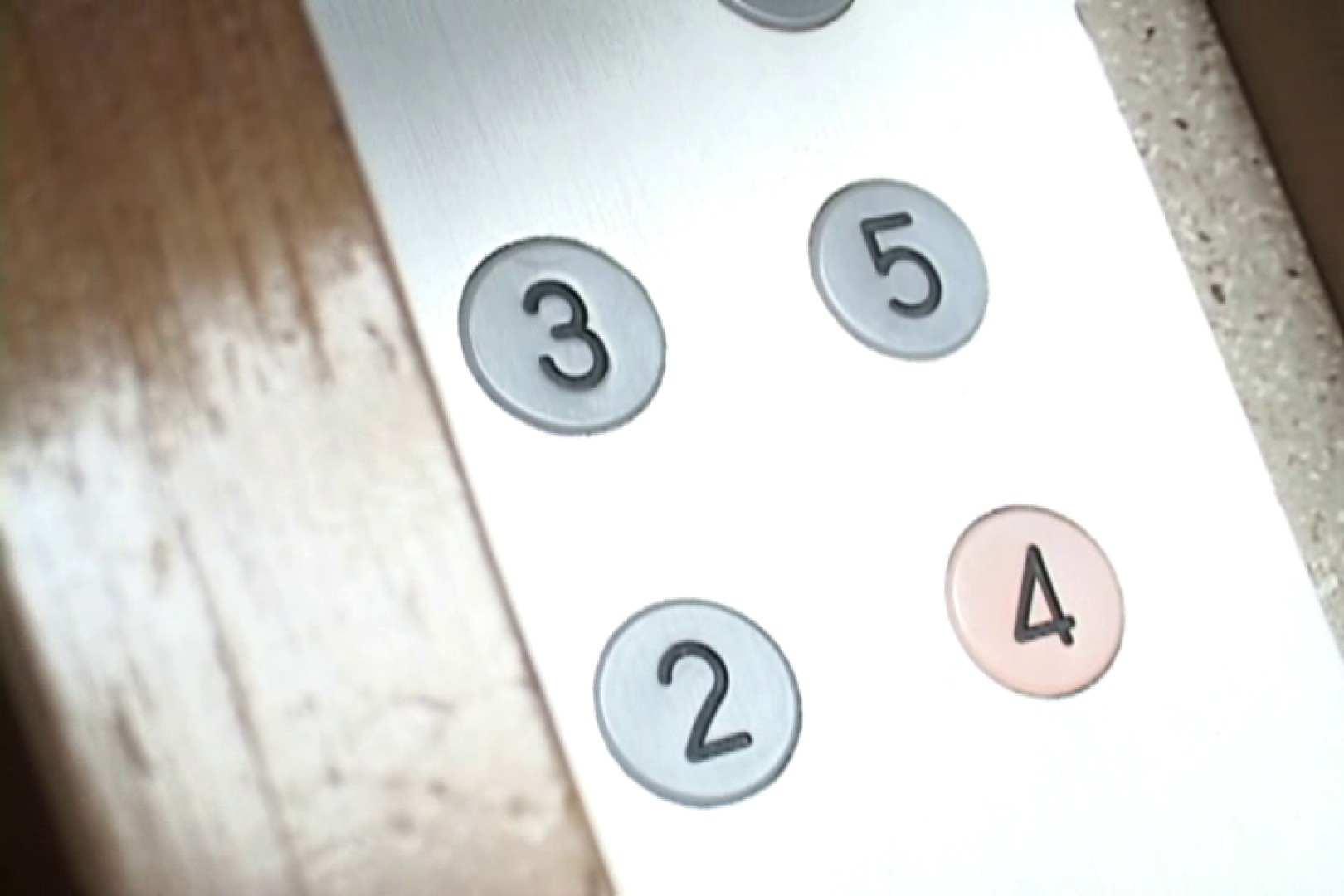 昼間の奥様は欲求不満 ~桜田ゆかり~ 野外  77連発 64