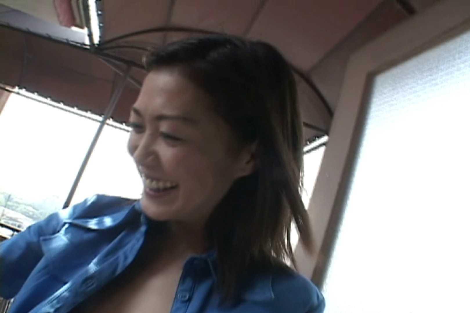 昼間の奥様は欲求不満 ~桜田ゆかり~ 野外  77連発 73