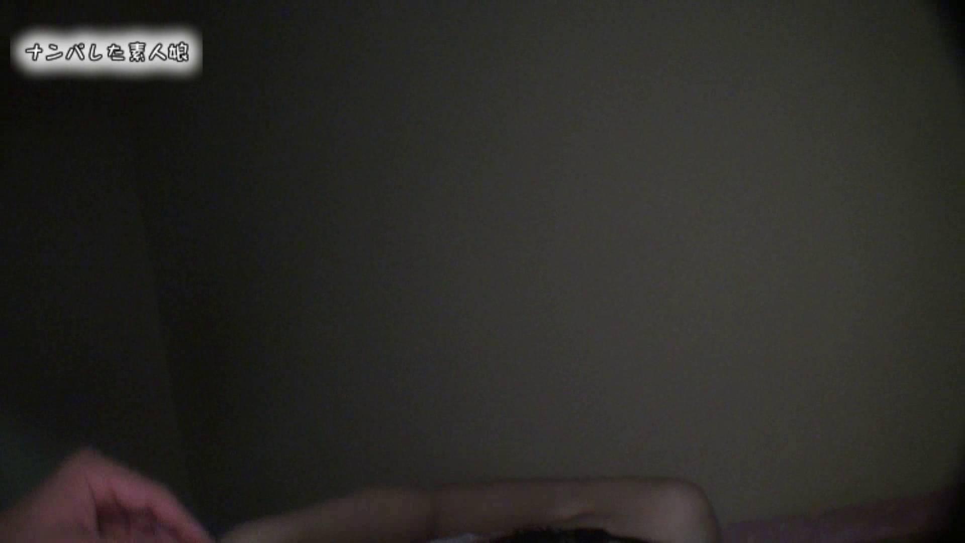 No.4のん19歳 のんちゃん以外と美巨乳でヘソピ付きです 素人  82連発 3