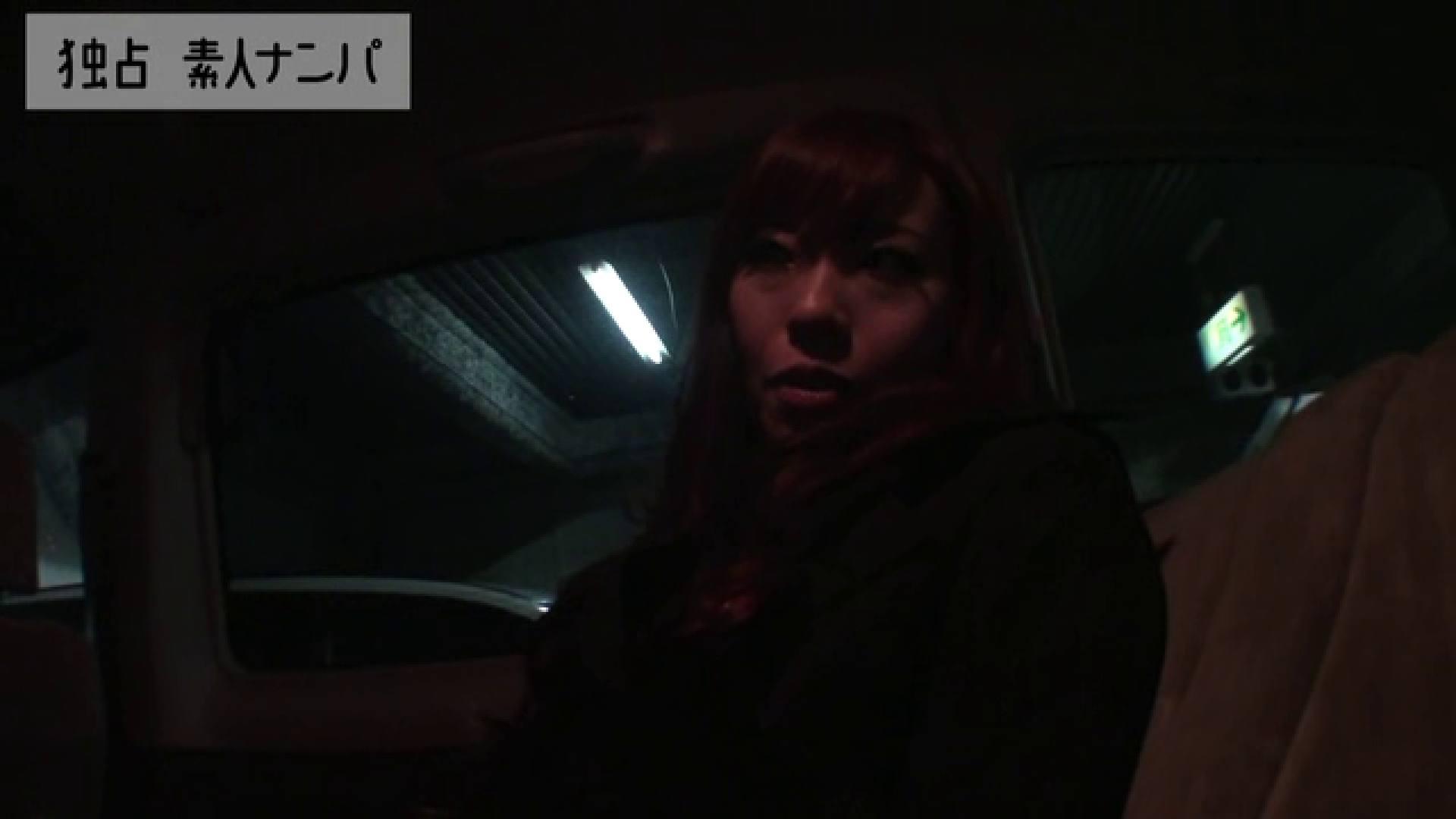 独占入手!!ヤラセ無し本物素人ナンパ 仕事帰りのOL編 車  96連発 21