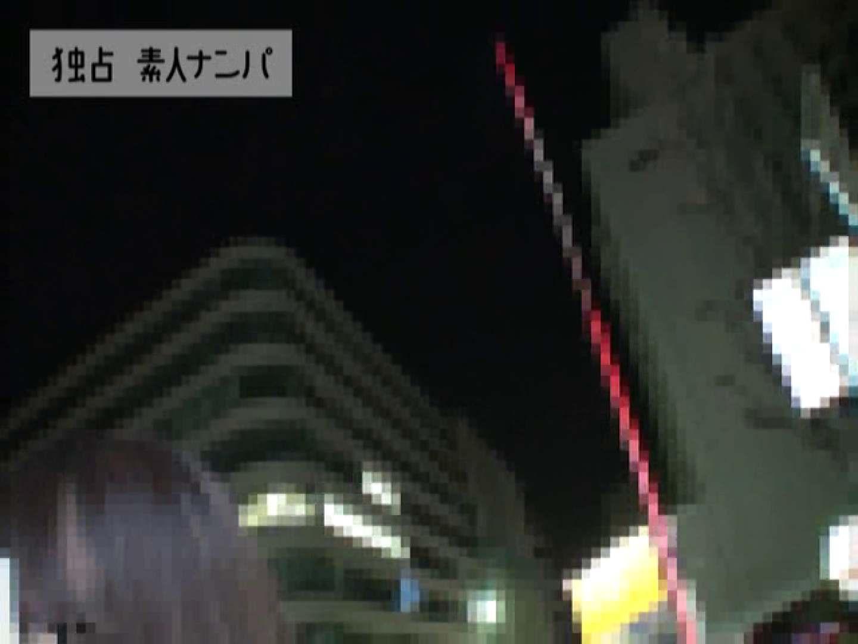 独占入手!!ヤラセ無し本物素人ナンパ19歳 大阪嬢2名 ナンパ  78連発 3