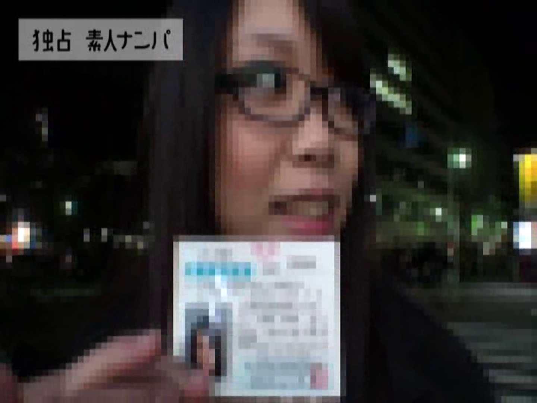独占入手!!ヤラセ無し本物素人ナンパ19歳 大阪嬢2名 ナンパ  78連発 4