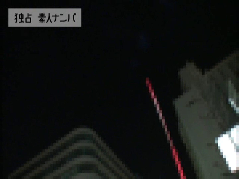 独占入手!!ヤラセ無し本物素人ナンパ19歳 大阪嬢2名 ナンパ  78連発 6