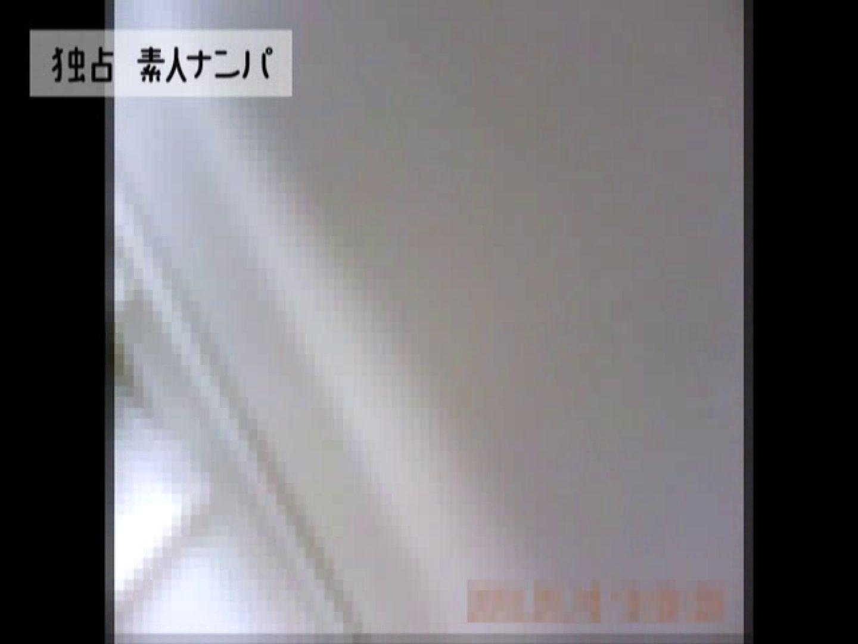 独占入手!!ヤラセ無し本物素人ナンパ19歳 大阪嬢2名 ナンパ  78連発 17
