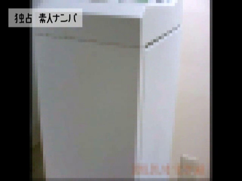 独占入手!!ヤラセ無し本物素人ナンパ19歳 大阪嬢2名 ナンパ  78連発 22