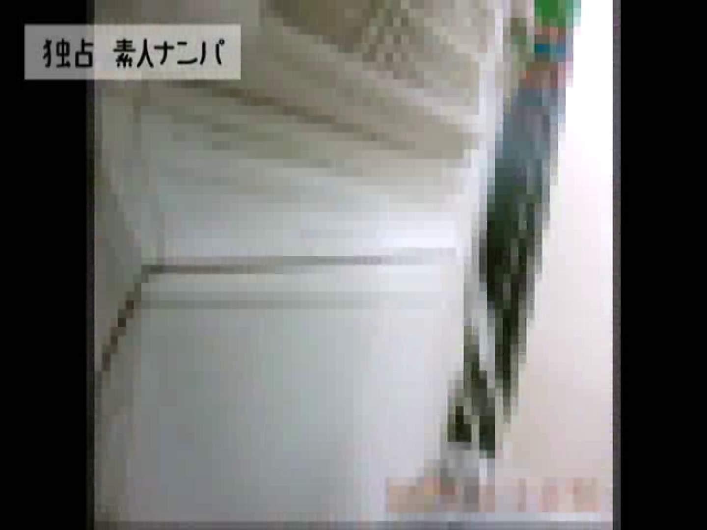 独占入手!!ヤラセ無し本物素人ナンパ19歳 大阪嬢2名 ナンパ  78連発 23
