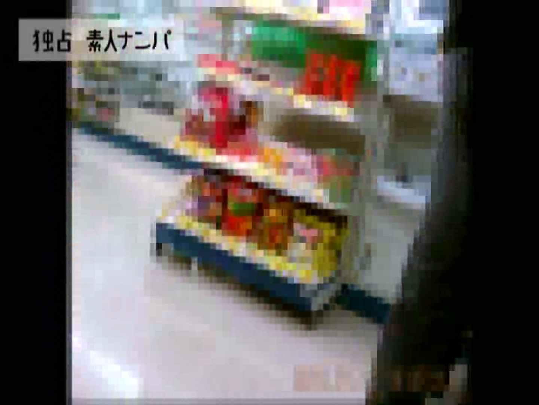 独占入手!!ヤラセ無し本物素人ナンパ19歳 大阪嬢2名 ナンパ  78連発 26