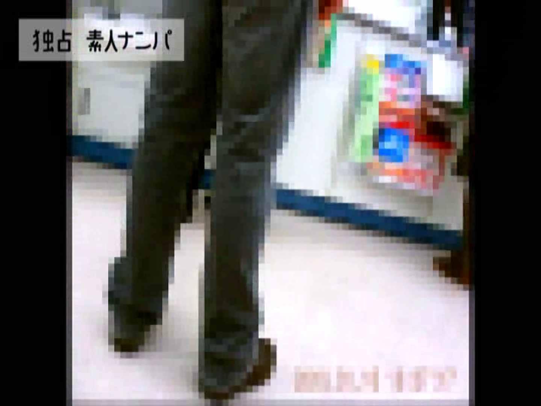独占入手!!ヤラセ無し本物素人ナンパ19歳 大阪嬢2名 ナンパ  78連発 27