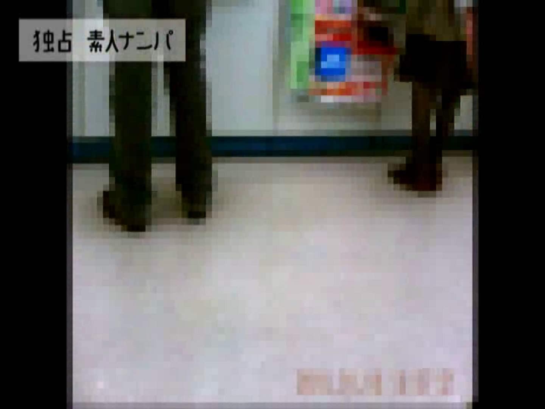 独占入手!!ヤラセ無し本物素人ナンパ19歳 大阪嬢2名 ナンパ  78連発 28