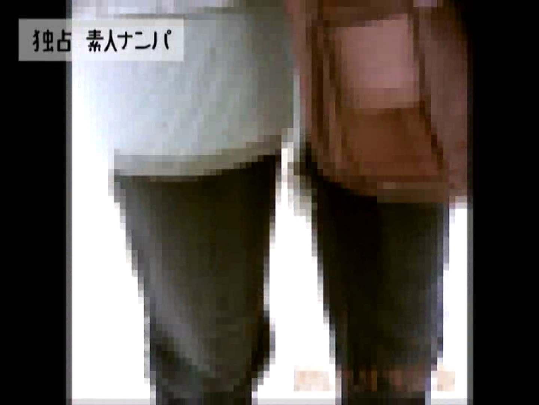 独占入手!!ヤラセ無し本物素人ナンパ19歳 大阪嬢2名 ナンパ  78連発 30