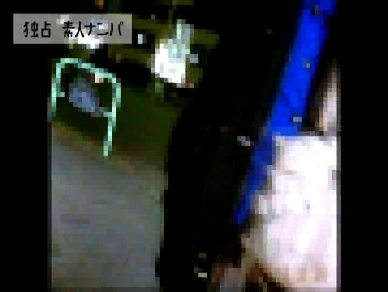 独占入手!!ヤラセ無し本物素人ナンパ19歳 大阪嬢2名 ナンパ  78連発 39