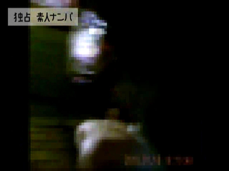 独占入手!!ヤラセ無し本物素人ナンパ19歳 大阪嬢2名 ナンパ  78連発 64