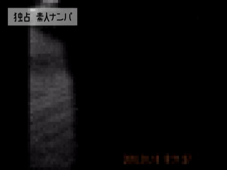 独占入手!!ヤラセ無し本物素人ナンパ19歳 大阪嬢2名 ナンパ  78連発 69