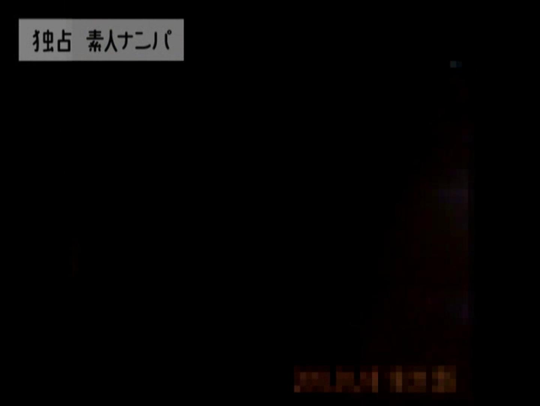 独占入手!!ヤラセ無し本物素人ナンパ19歳 大阪嬢2名 ナンパ  78連発 77