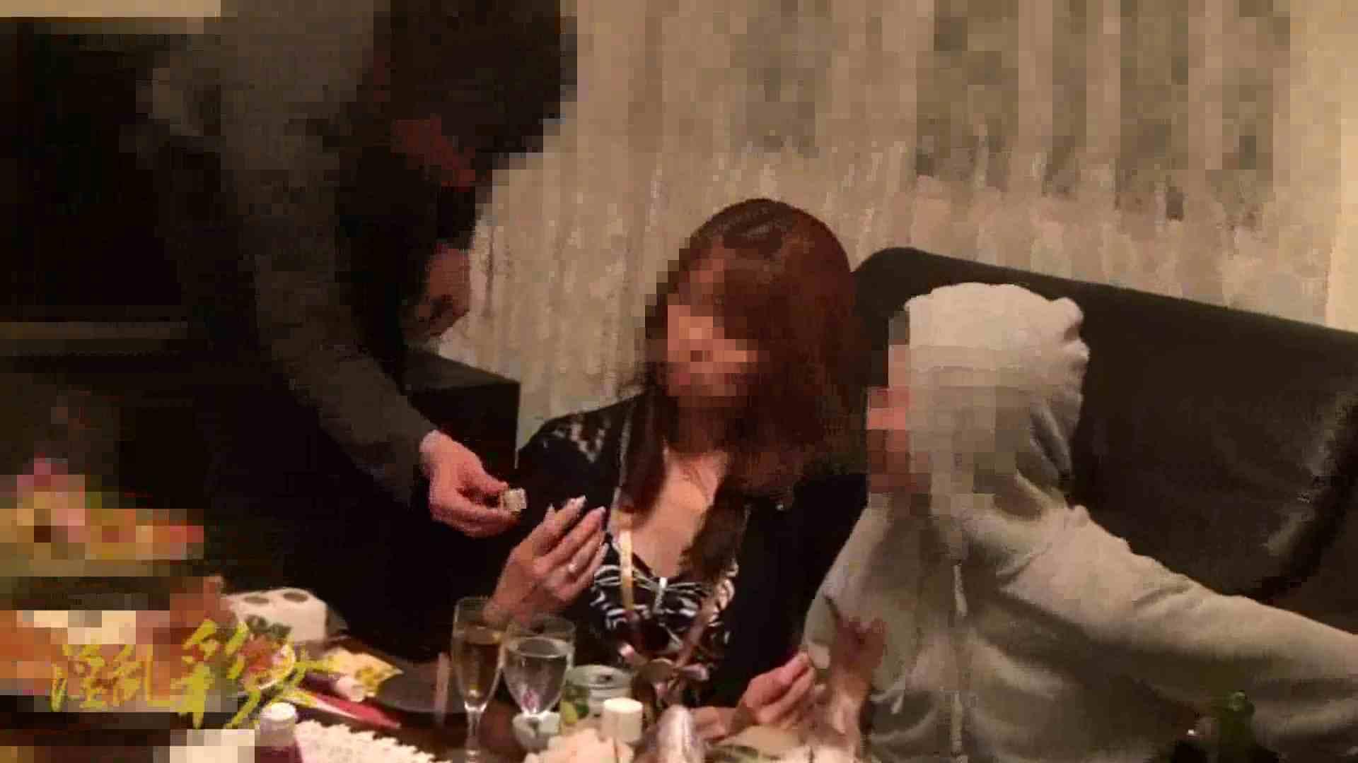 淫乱彩女麻優里 オフ会 淫乱  63連発 22