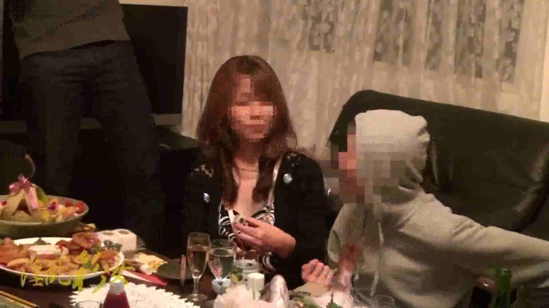 淫乱彩女麻優里 オフ会 淫乱  63連発 23