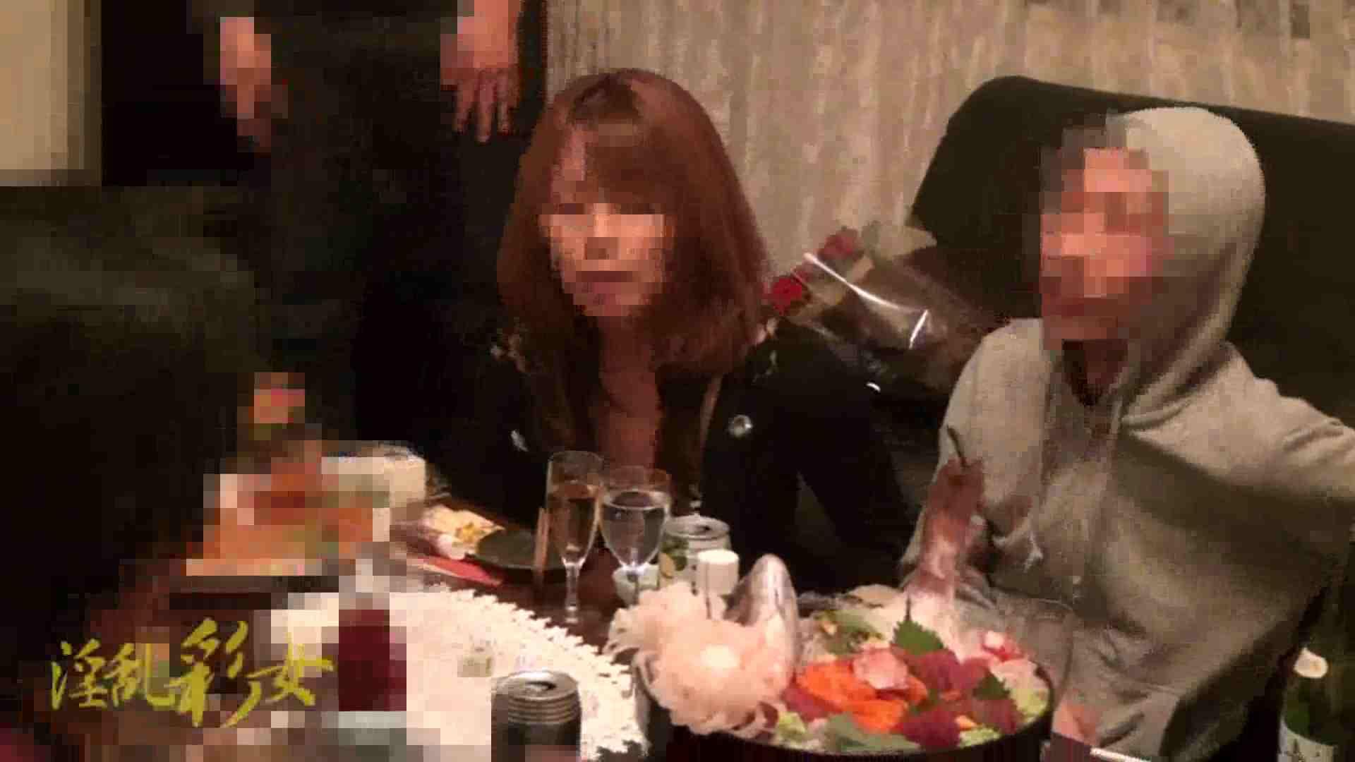 淫乱彩女麻優里 オフ会 淫乱  63連発 24